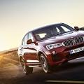 Sportlich-elegant: Der neue BMW X4
