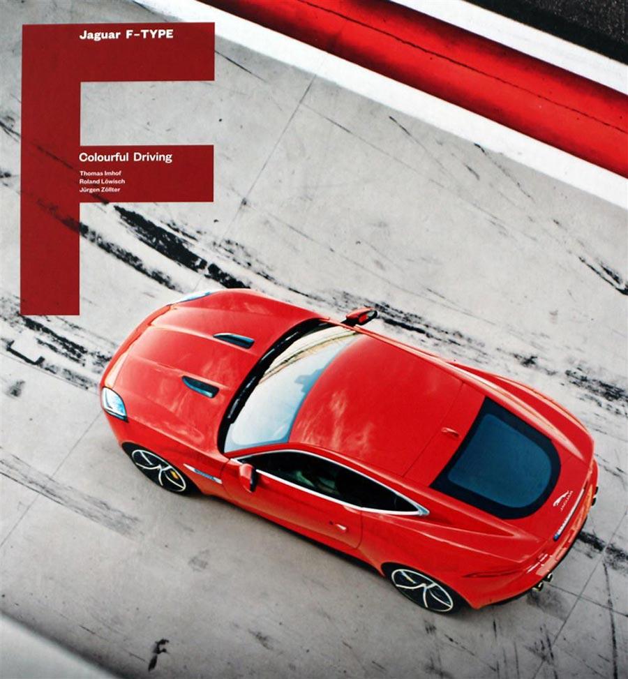 Gewinne ein exklusives Jaguar F-Type Buch 3
