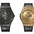 Shawn Carter presents his own Hublot Classic Fusion