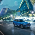 The new Jaguar F-Pace First Edition