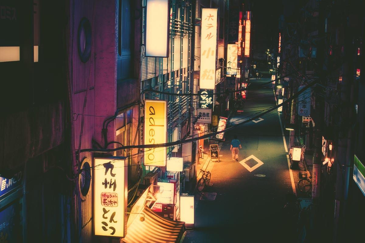 Tokyo bei Nacht von Masashi Wakui 5