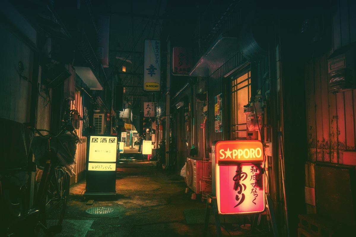 Tokyo bei Nacht von Masashi Wakui 9