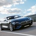 Weltpremiere: BMW Concept 8 Series