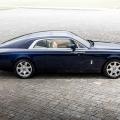 Der teuerste Neuwagen der Welt: Der Rolls-Royce Sweptail