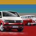70 Jahre VW Bulli: Ein fröhlicher Gruß an den Uropa!