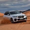 Das Urgestein der deutschen SUV: Das ist der neue BMW X5