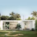 Bauhaus-Fans aufgepasst: Das sind die Cover Backyard Homes