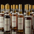 Guinness-Weltrekord: Die 14-Millionen-Dollar-Sammlung seltener Whiskys