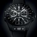 Die Hublot Big Bang Referee Luxus Smartwatch: Was kann Sie wirklich?