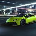 Lamborghini Huracán Evo Fluo Capsule: V10-Supersportler zeigt sich jetzt noch auffälliger