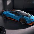 Der neue Lamborghini STO: Die Inkarnation des Squadra Corse-Erbes